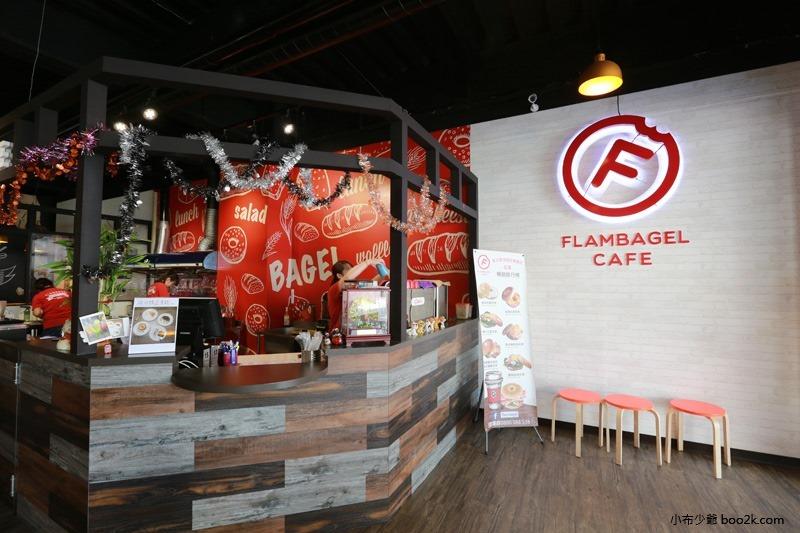 ▌台中親子餐廳 ▌如菓美式潮流餐飲Flambagel Cafe (10)