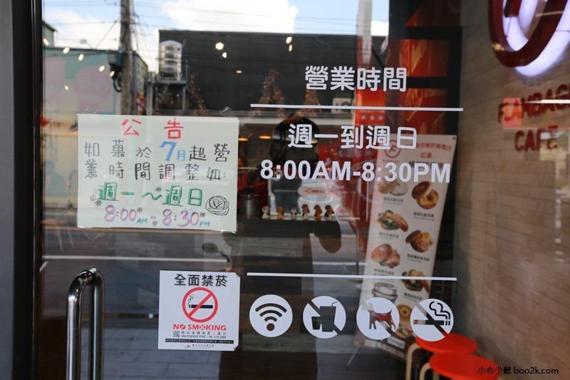 ▌台中親子餐廳 ▌如菓美式潮流餐飲Flambagel Cafe (4)