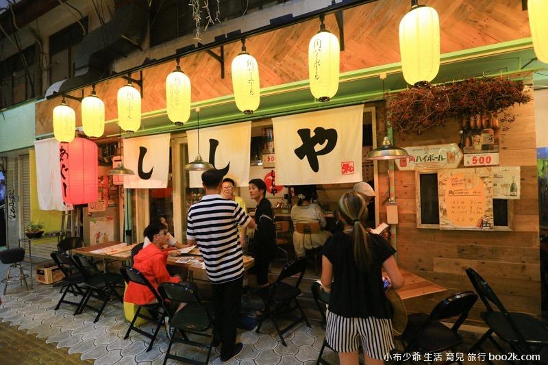 沖繩 The 肉屋-8821