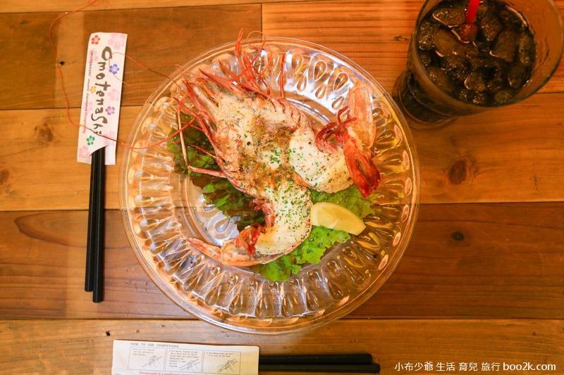 沖繩 The 肉屋-8858