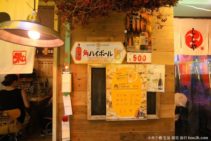 沖繩 The 肉屋-8952