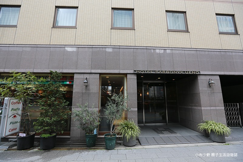 Sutton Place Hotel Ueno (1)