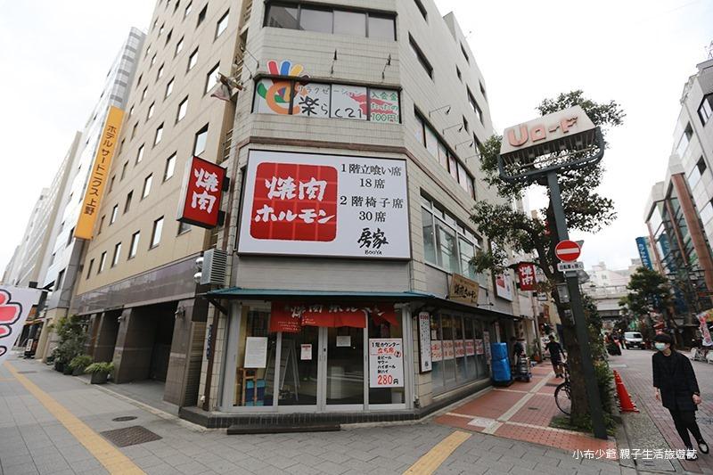 Sutton Place Hotel Ueno (2)