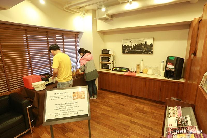 Sutton Place Hotel Ueno (22)