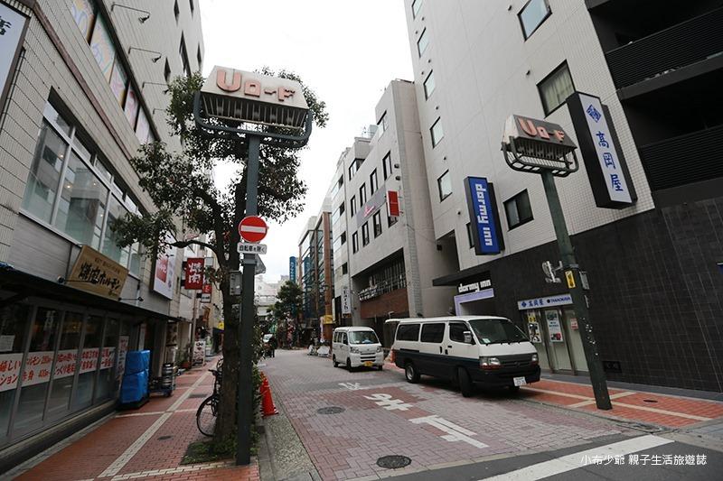 Sutton Place Hotel Ueno (3)