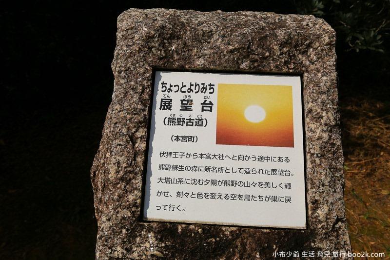 20161011-IMG_0229
