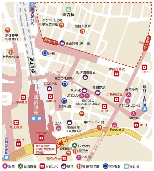 東京新宿逛街地圖攻略