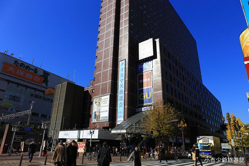 新宿王子飯店