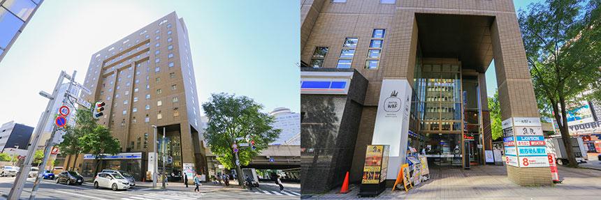 札幌北口WBF飯店