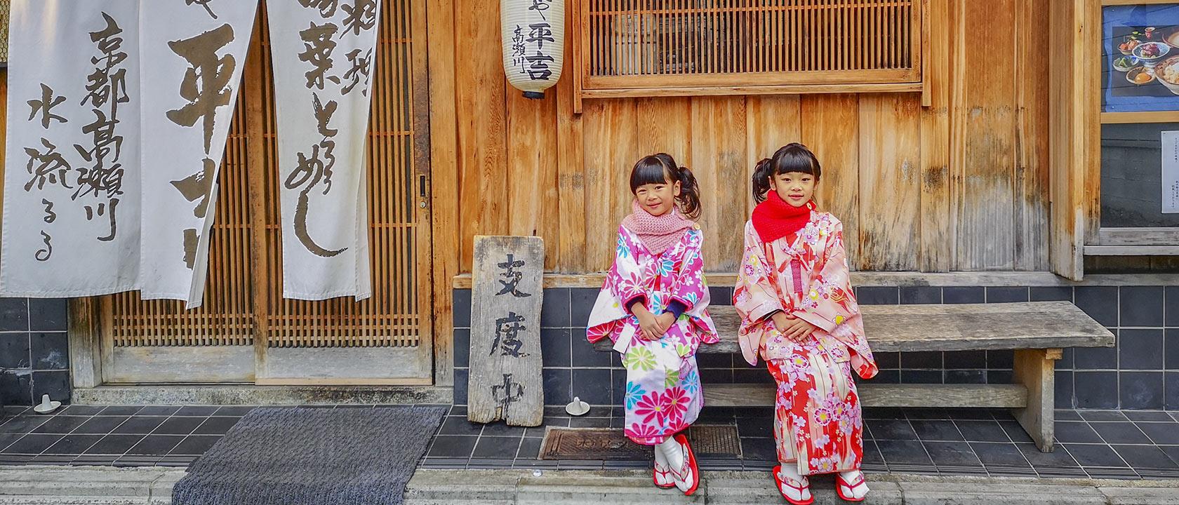 京阪奈親子冬季之旅