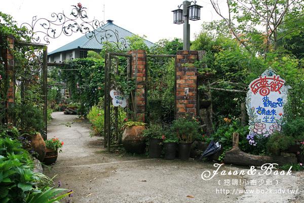 [新竹尖石]內灣紅薔薇景觀咖啡餐廳+紅薔薇露營區