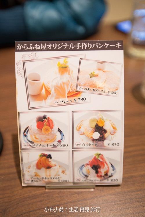 日本京都必吃屋珈琲本店-2