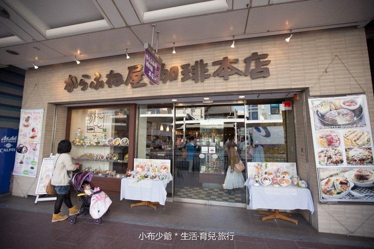 日本京都必吃屋珈琲本店-5