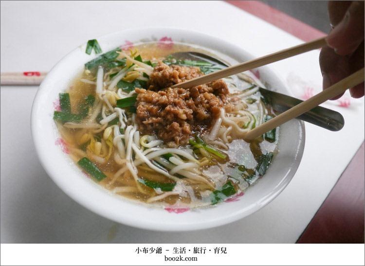 中和汕頭麵