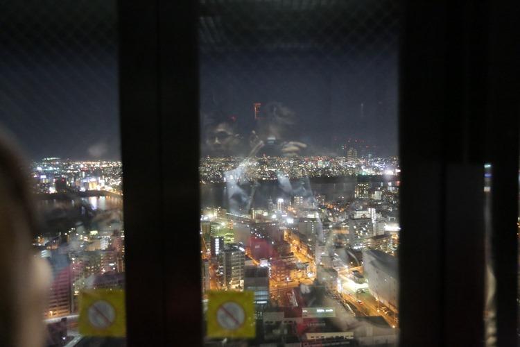 大阪周遊卡梅田 空中庭園展望台 (12 - 36)