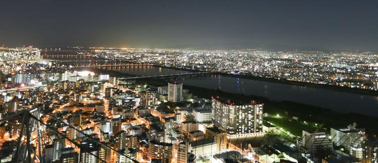 大阪周遊卡梅田 空中庭園展望台 (31 - 36)
