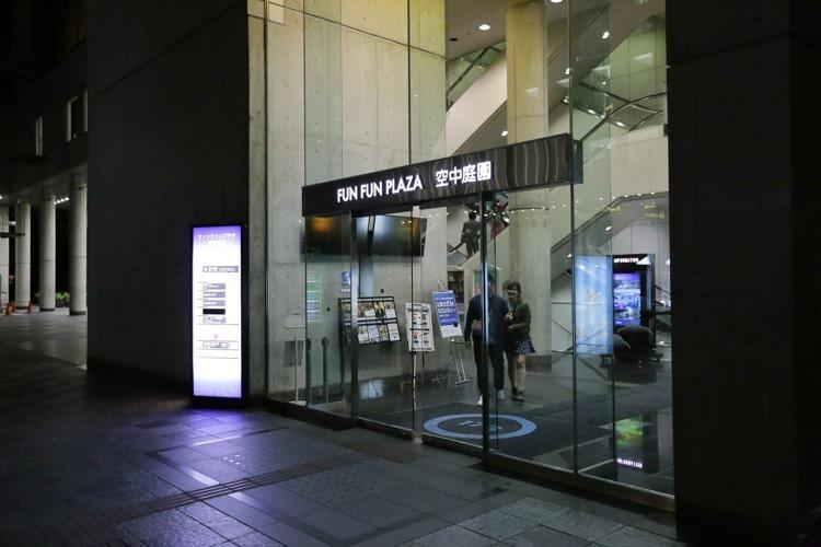 大阪周遊卡梅田 空中庭園展望台 (7 - 36)