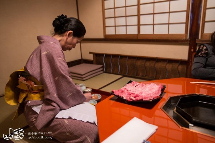 [京都]三嶋亭(みしまてい) 百年壽喜燒名店本店 | 小布少爺旅遊誌