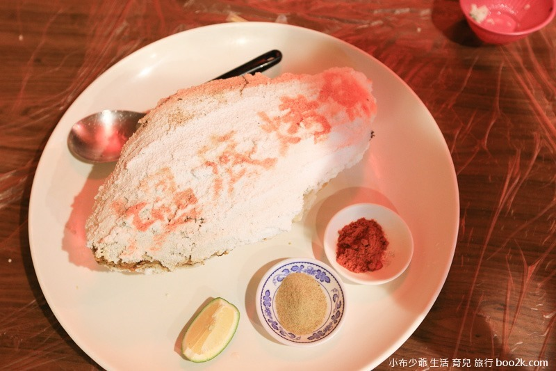 宜蘭 烤魚-5631