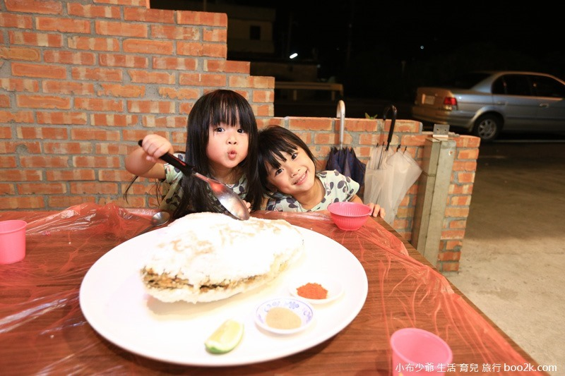 宜蘭 烤魚-5634