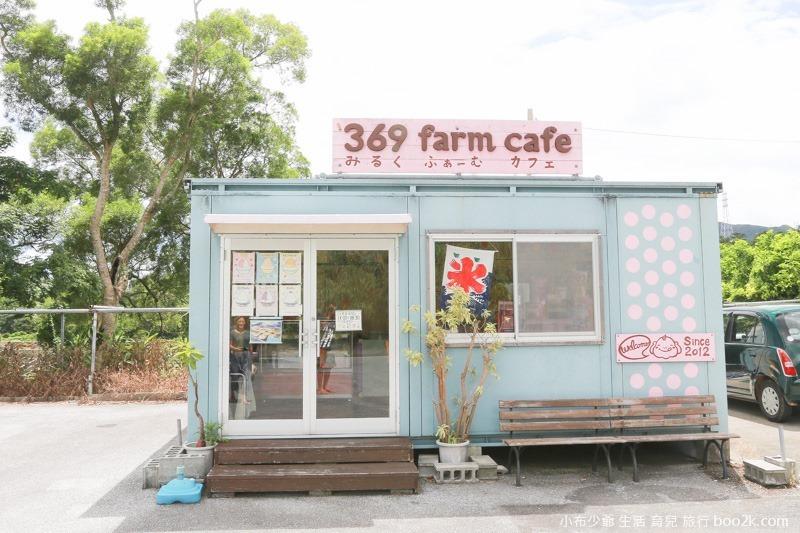 2016 369 farm cafe-3286