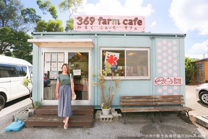 2016 369 farm cafe-3386