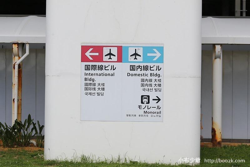 搭威航去沖繩單軌電車 (18)