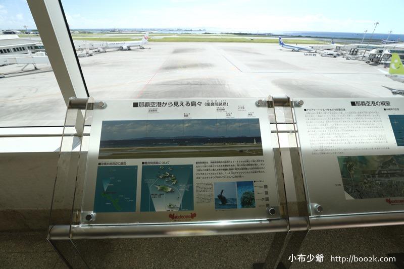 搭威航去沖繩單軌電車 (25)