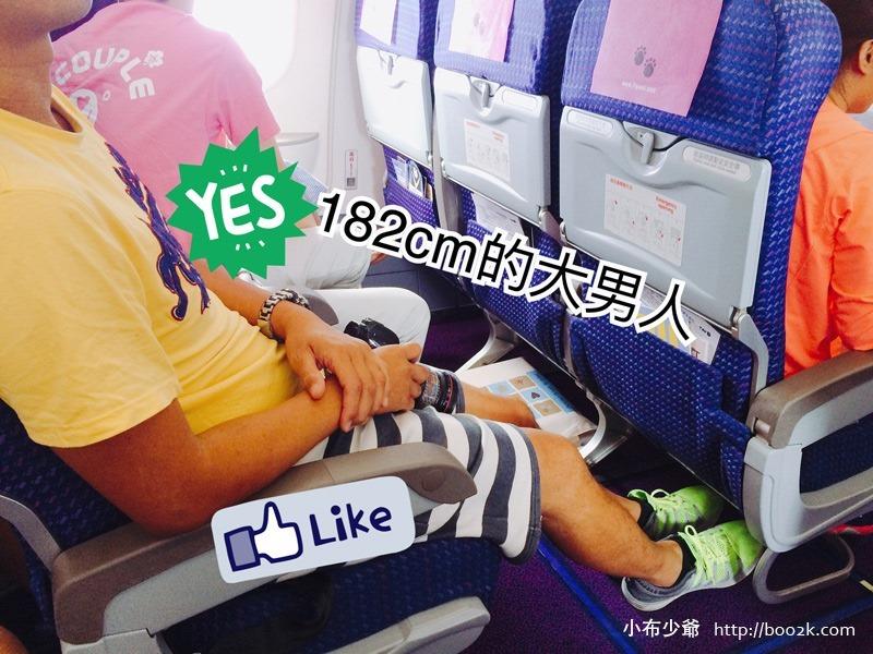 搭威航去沖繩單軌電車 (44)