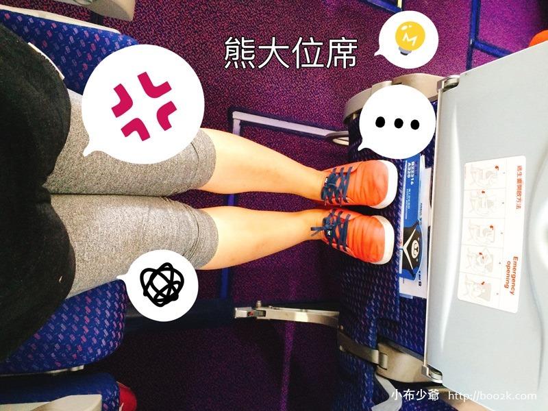搭威航去沖繩單軌電車 (49)