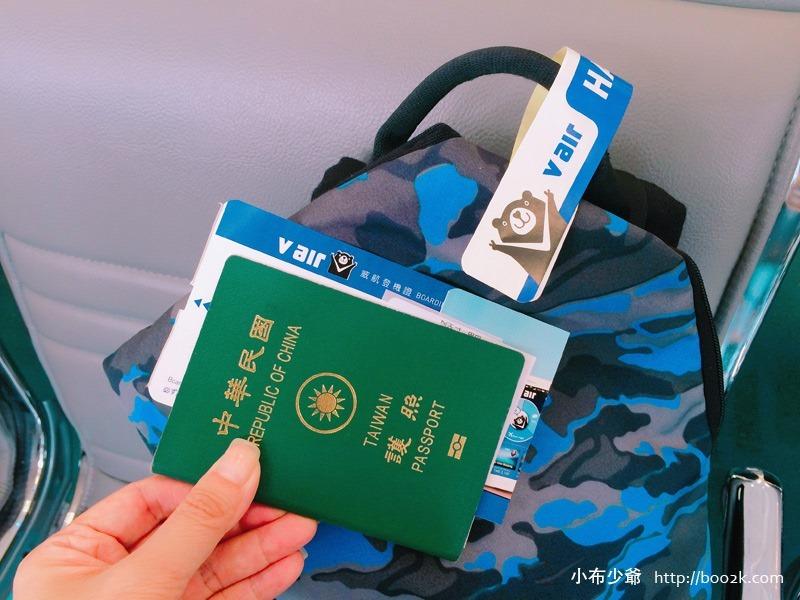 搭威航去沖繩單軌電車 (52)