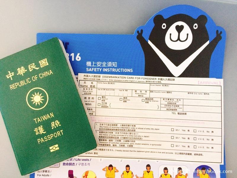 搭威航去沖繩單軌電車 (64)