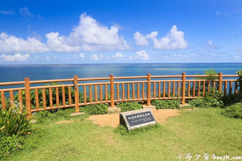 2016 沖繩 知念岬公園 -1186