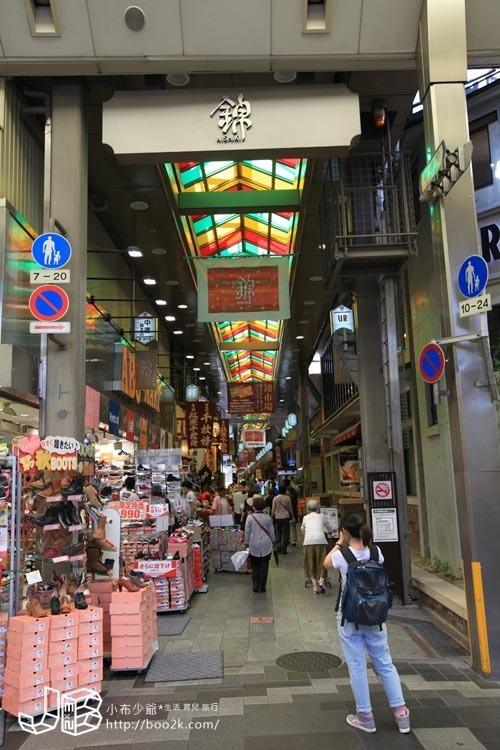 [2013京都]錦市場必吃必買店家分享:京都人的廚房,多采多姿的生鮮食品市場