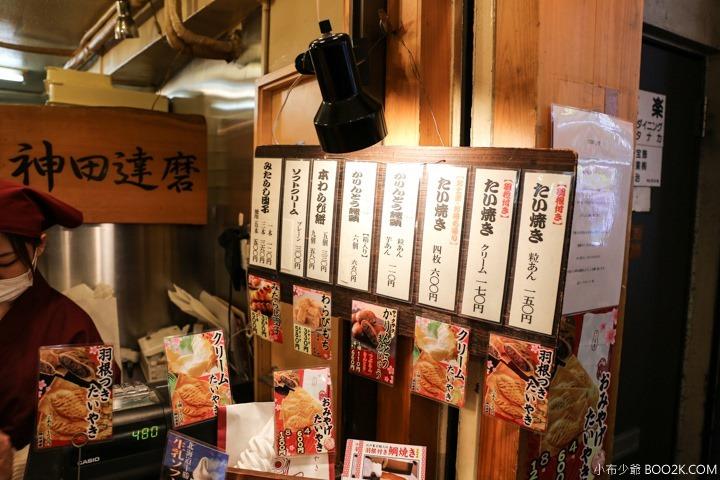 [東京上野]阿美橫町街平價商圈IMG_8135
