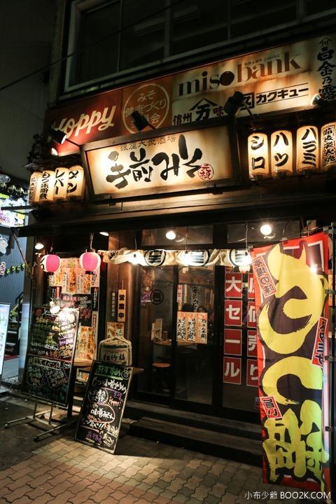 [東京上野]阿美橫町街平價商圈IMG_8153