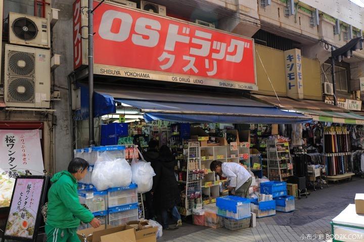 [東京上野]阿美橫町街平價商圈IMG_8233