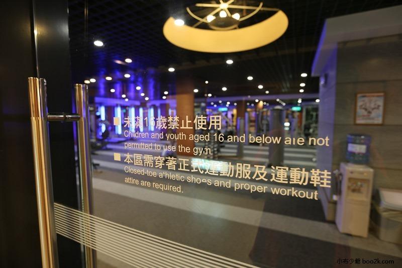 煙波大飯店新竹湖濱館卡樂次元親子館 (7)