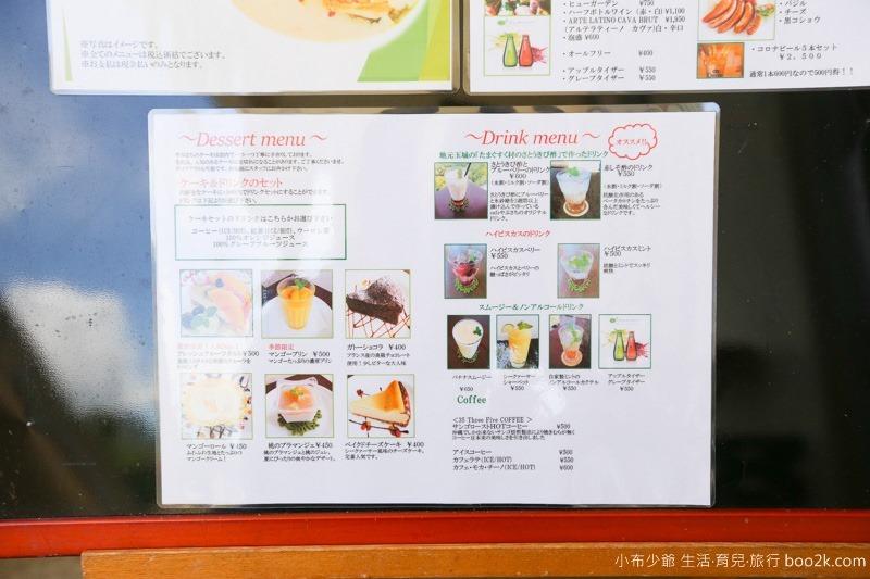 2016 2016 Cafe-1143