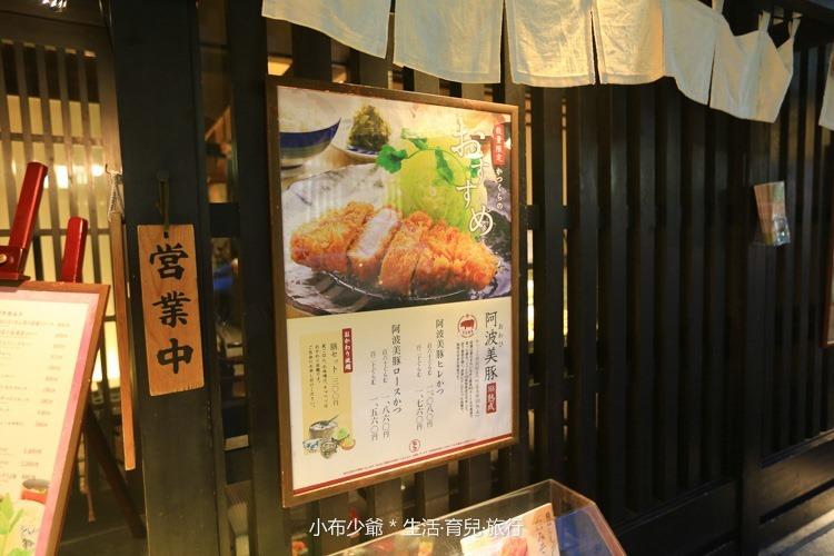 京都豬排-50