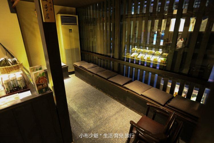 京都豬排-53
