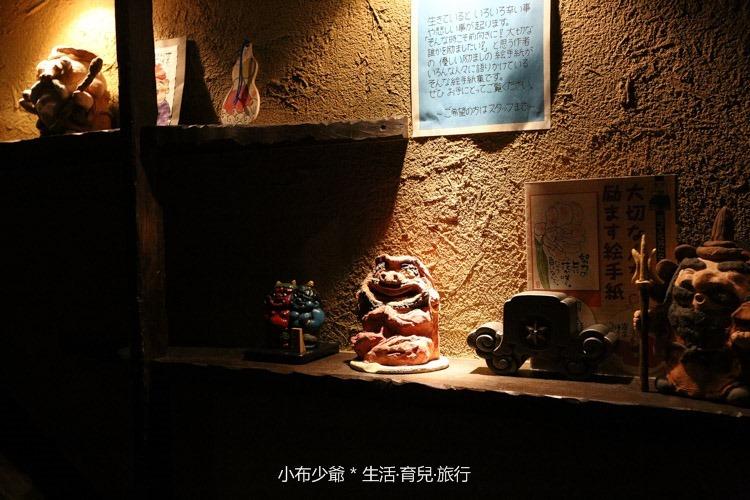 大阪 中之島 必吃美食 赤家-21