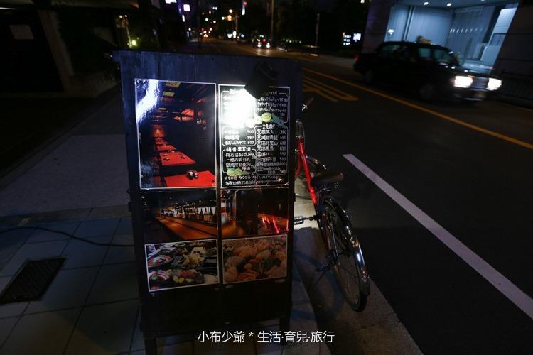 大阪 中之島 必吃美食 赤家-47