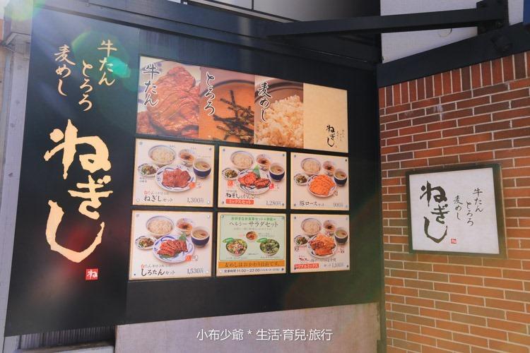 東京 品川王子飯店2-16