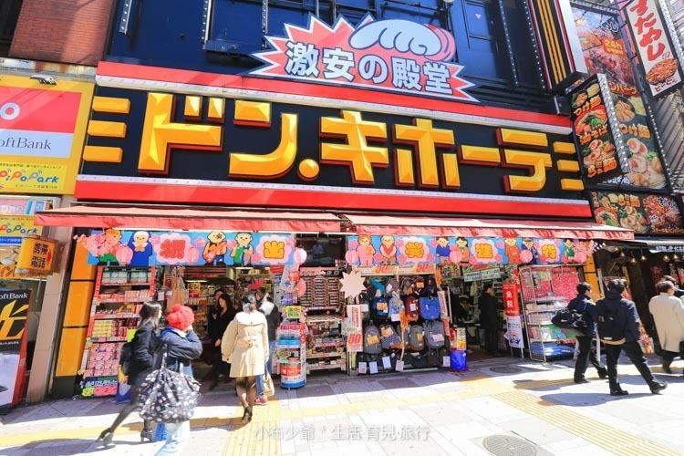 東京 品川王子飯店2-5