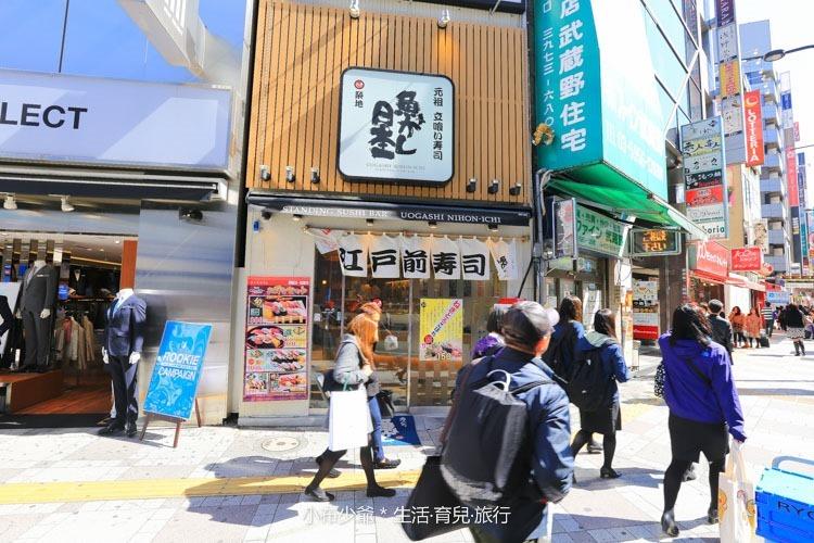 東京 品川王子飯店2-6