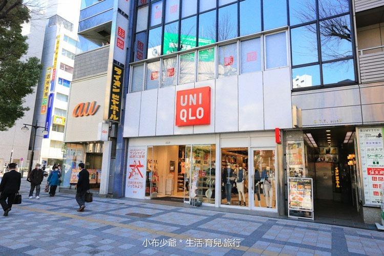 東京 品川王子飯店2-9
