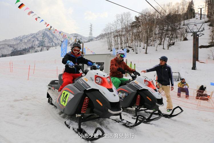 苗場 滑雪2-2