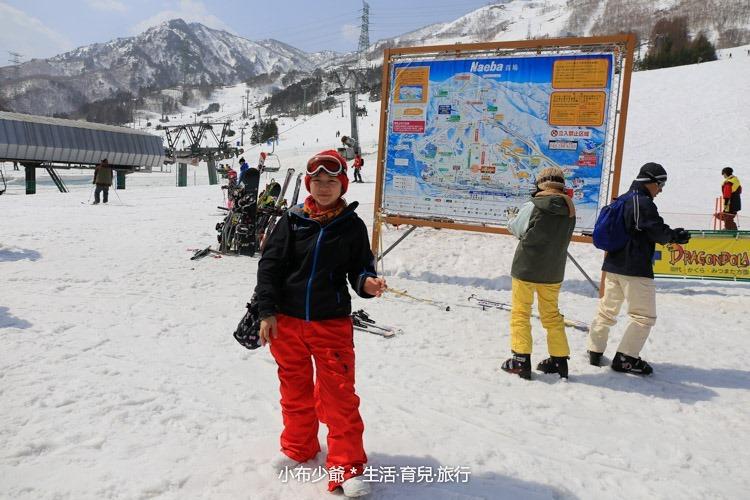 苗場 滑雪2-40