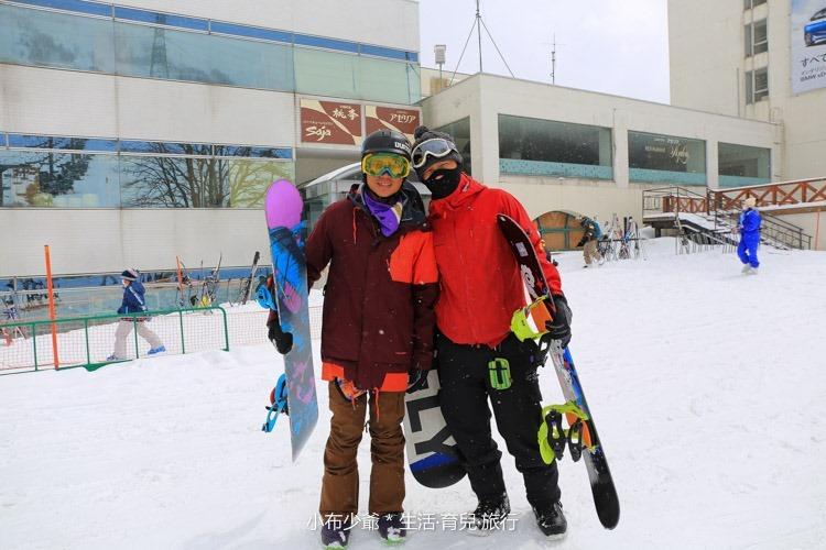 苗場 滑雪2-50